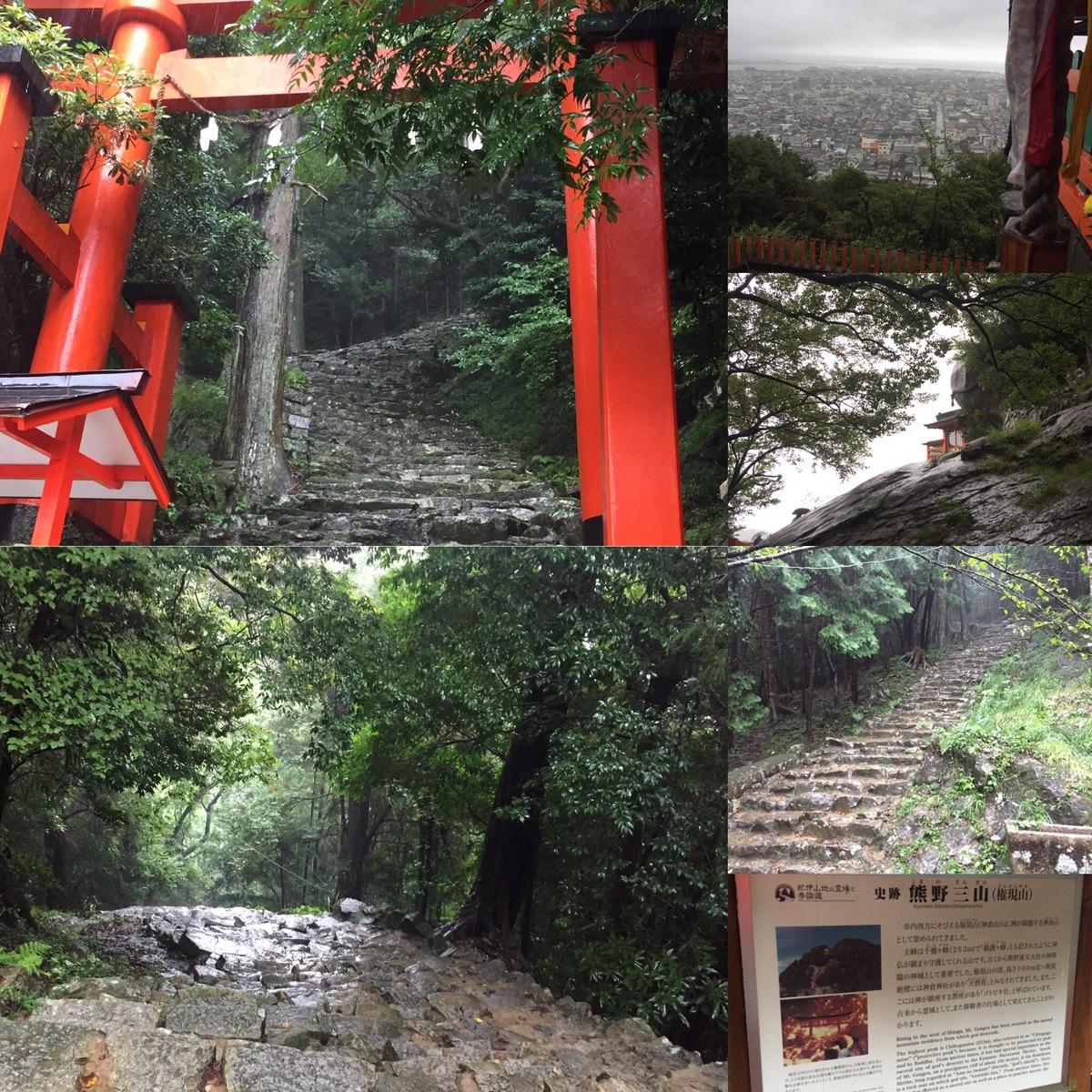 神倉山神社