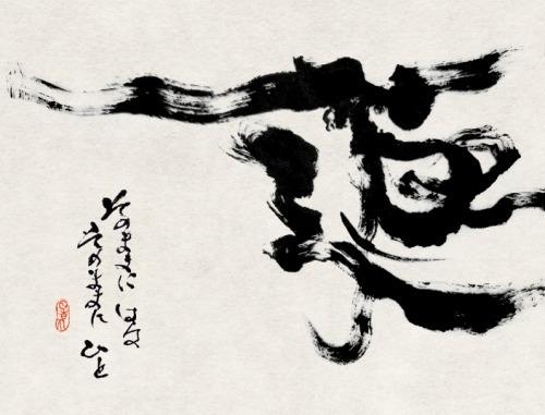 日吉丸さんの作品